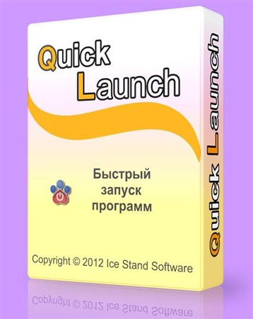 Quick Launch 2.0