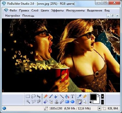 PixBuilder Studio 2.0.3