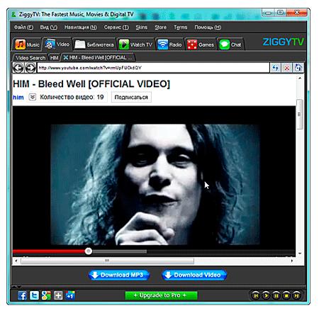 ZiggyTV 3.5.1 (2010/RUS)
