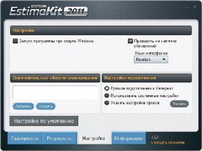 EstimaKit 2011 1.0.1.1583