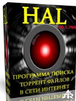 HAL 6.1.7603