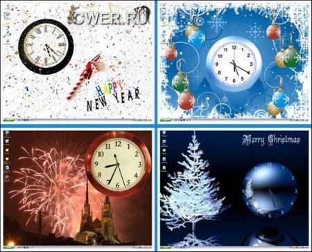 Premium Clock 2.65