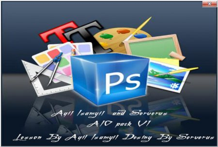 Photoshop Lessons AIO Pack V1