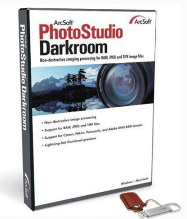 ArcSoft PhotoStudio Darkroom 2.0.0.180 Portable