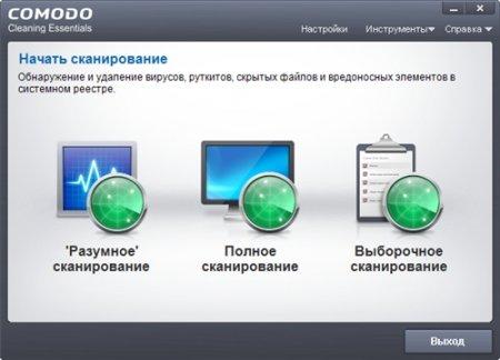 COMODO Cleaning Essentials 2.3.219500.176 Portable