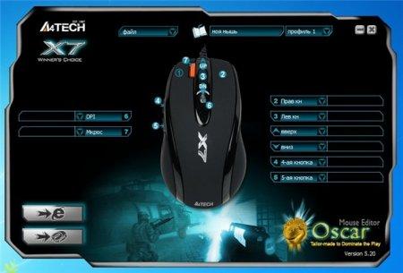 Oscar Mouse Editor A4Tech 11.02v10/11.07v25/11.11v10