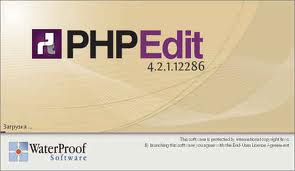 WaterProof PHPEdit 4.2.1.12286