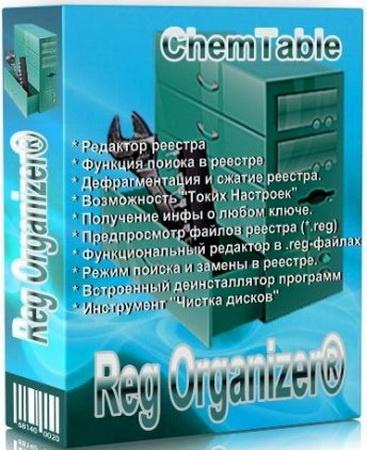 ChemTable Reg Organizer 5.40 Beta 3 RePack