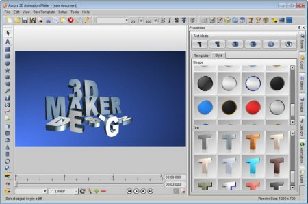 Aurora 3D Animation Maker 14.10211605