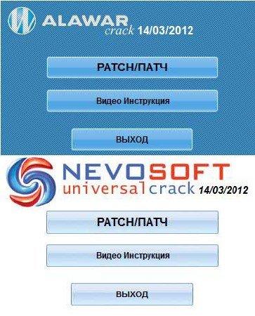 Universal Alawar + Nevosoft Crack 2012