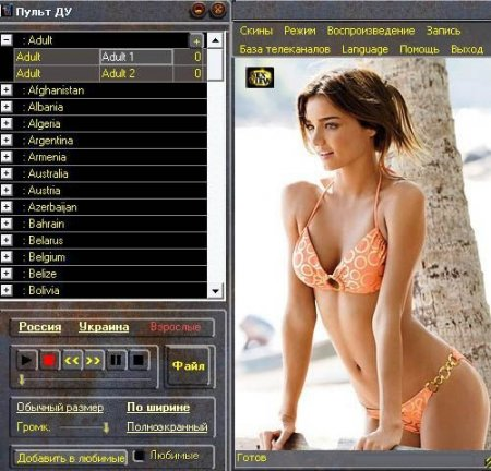 TV Player Classic 6.7 Final  (04.03.2012)