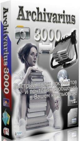 Archivarius 3000 4.72 + x64