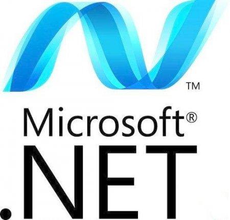 Microsoft .NET Framework 4.5.50131
