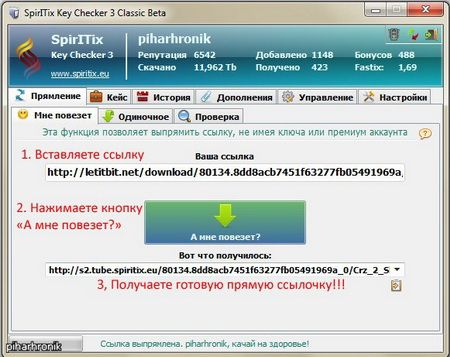 SpirITix Key Checker 3.3.6 Beta (2012-02-20)