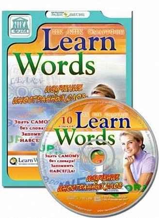 LearnWords 6.0