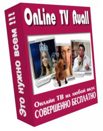 OnLine TV Ruall 2.22 Portable
