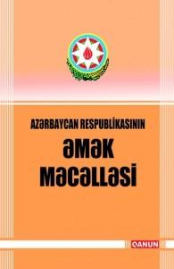 Azərbaycan Respublikasının Əmək Məcəlləsi 2012