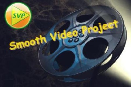 SmoothVideo Project (SVP) 3.1.2 Full