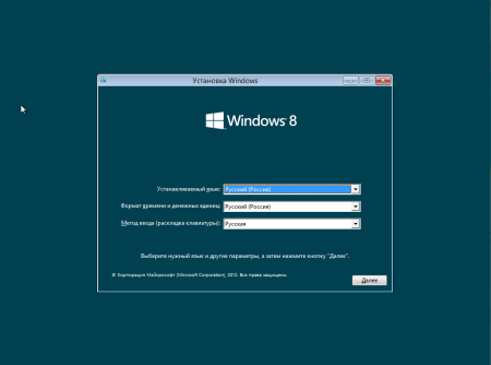Windows 8 Build 8400 Release Preview (x64)