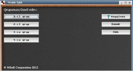 MTable TQDK 4.6
