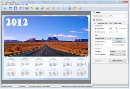 Photo Calendar Maker 2.65