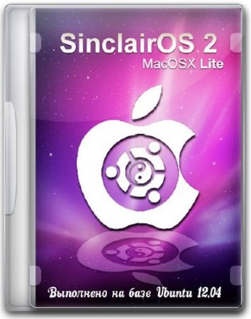 SinclairOS 2: MacOSX Lite (İyun 2012/x86)