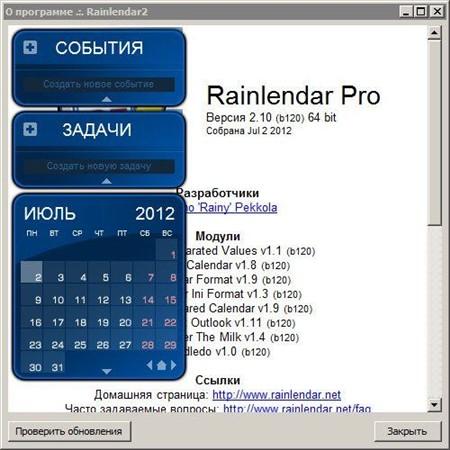 Rainlendar 2.10 Build 120 Final x64