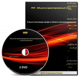 PHP Vizual Təhsil Seti (2012)
