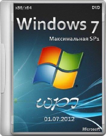 Microsoft Windows 7 Ultimate SP1 x86/x64 DVD WPI 01.07.2012