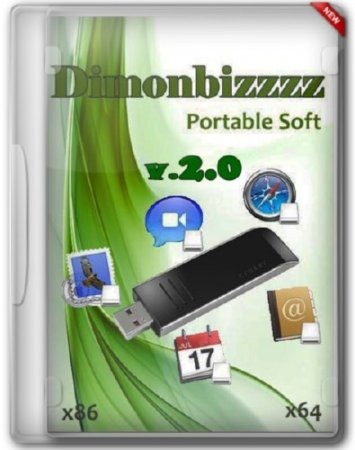 Dimonbizzzz Portable soft 2.0 (2012)