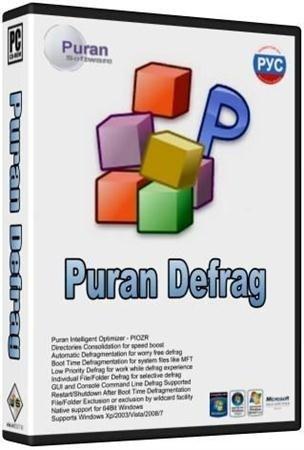 Puran Defrag 7.7 от 23.01.2014