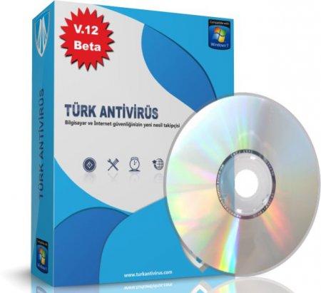 Türk Antivirüs 2012 (Beta v.12)