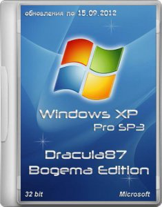 Windows XP Pro SP3 VL Final С…86 Dracula87/Bogema Edition (15.09.2012)