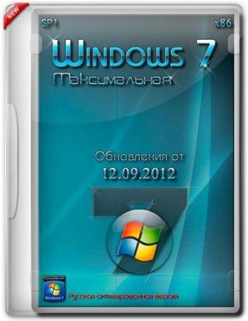 Windows 7 Максимальная х86 SP1 12.09.2012