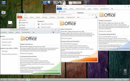 Windows 7 x86 Ultimate UralSOFT 10.9.12 (2012)