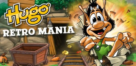Hugo Retro Mania 1.0.8 (Android)