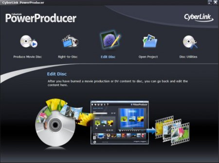 CyberLink PowerProducer Ultra 5.5.3.4327