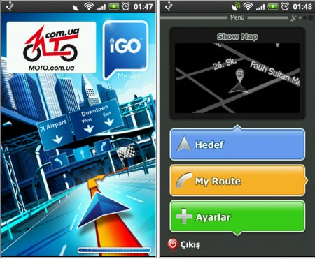 iGo My Way 8.4.2.139242 (Android)