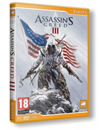 Assassins Creed 3 2012 (SKIDROW)