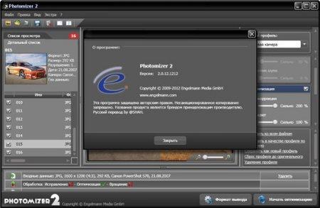 Photomizer 2.0.12.1212 Portable